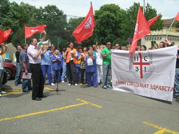 Штрајк у КЦС – 12.05.2010.