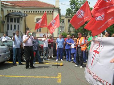 Штрајк упозорења у Клиничком центру Србије