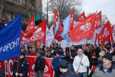 Radnički protest