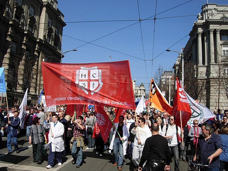 Zajednički protest 25.03.2011.