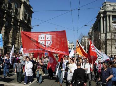Позив на заједнички протест 25.03.2011.