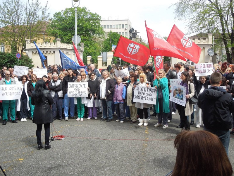 НЕОПХОДАН ЈЕ ПОТПУНИ ШТРАЈК У КЛИНИЧКОМ ЦЕНТРУ СРБИЈЕ!