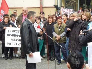 ШТРАЈК УПОЗОРЕЊА У КЛИНИЧКОМ ЦЕНТРУ СРБИЈЕ, 15 . АПРИЛ 2014. ГОД.
