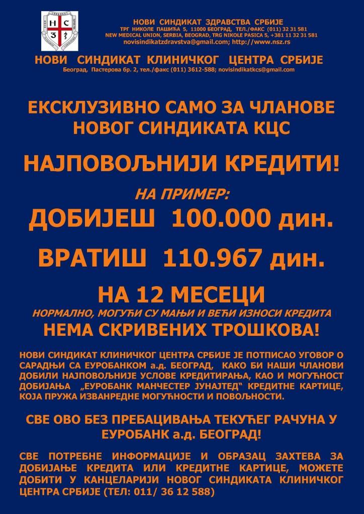 ПЛАКАТ ЕУРОБАНКА 21